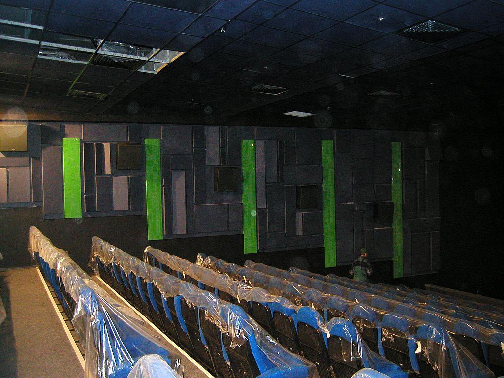 Зал 2 зал 3